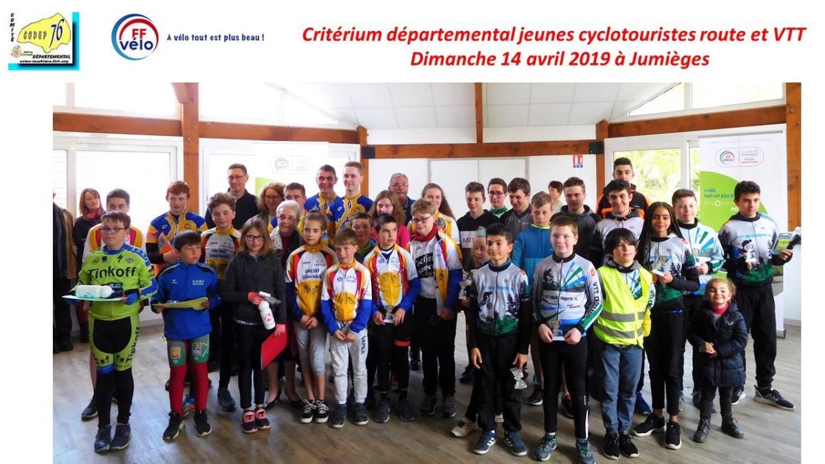 Criterium jeunes 2019